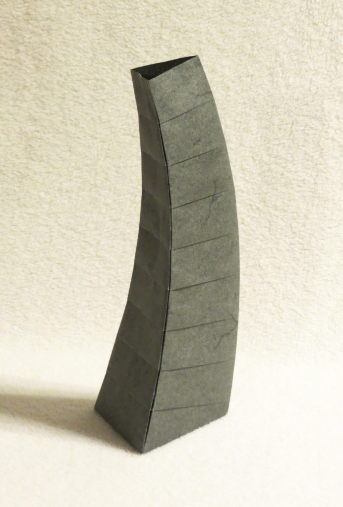 Vertically Curved Vase